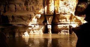 Sof-Omar-Cave