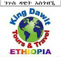 King Dawit tours Ethiopia.png